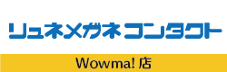 Wowma!店