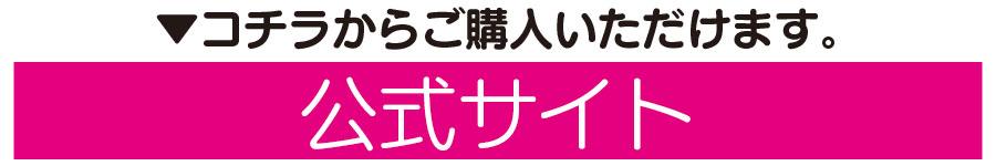 Dr.けっぺきくん公式サイト